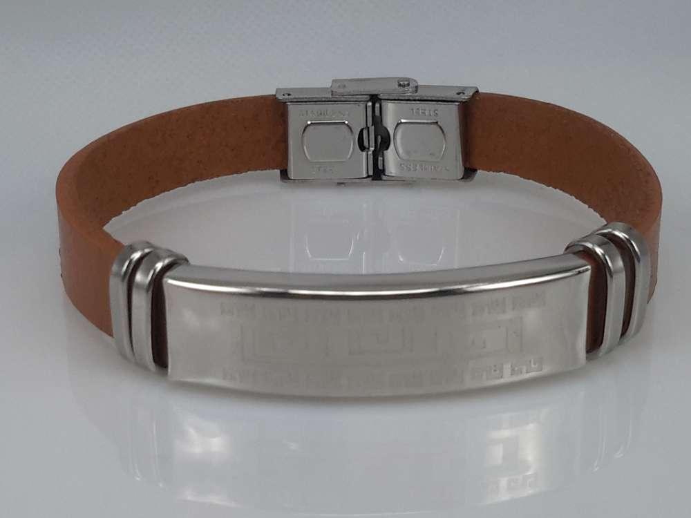 Leren armband lichtbruin, plaat breed motief, edelstaalsluiting