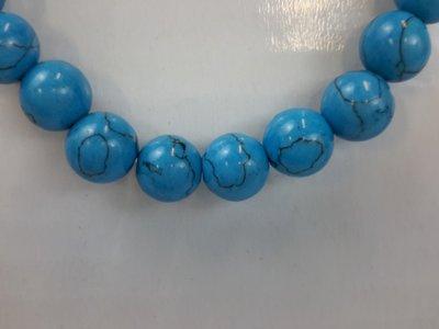 Armband Turkoois blauw 19 kralen