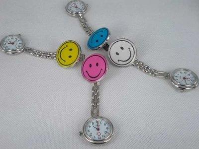 beige rond Smiley clip verpleegsters- zusterhorloge