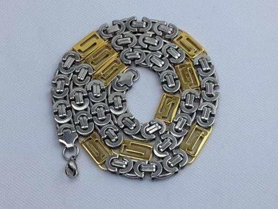 Set Koningsketting met armband platte/lang schakels bicolor / goudkleurig