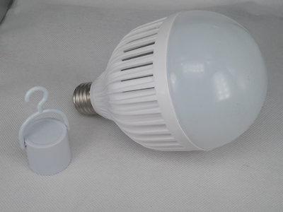 (Nood-) Ledlamp 15W, E27