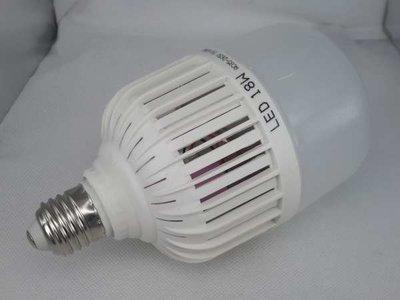 (Nood-) Ledlamp 18W, E27
