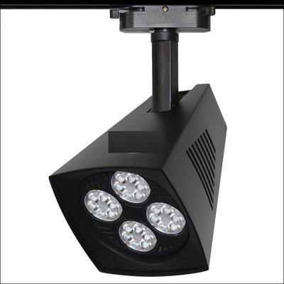 Set 3 PAR Spots incl lamp, met rail, metaal