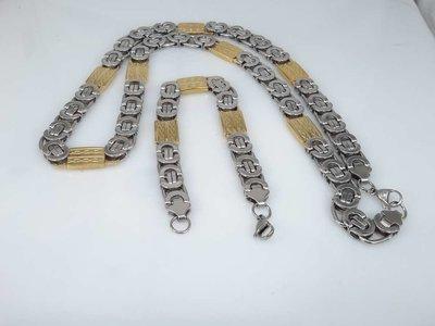 Goud en zilverkleurig koningsketting met armband.