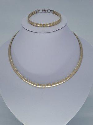 Omega ketting & armband, smalle schakels, duocolor, geborsteld, edelstaalset