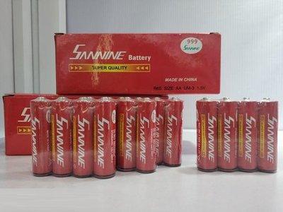 Batterijen AA 1,5V, doos a 40 stuks