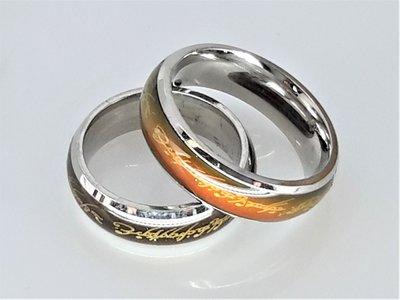 Mood Ringen, tekst, edelstaal
